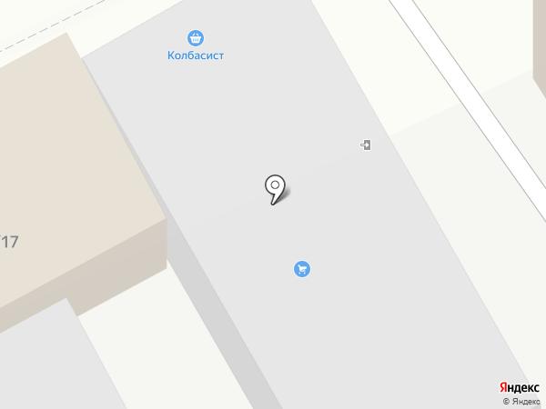 Best IT на карте