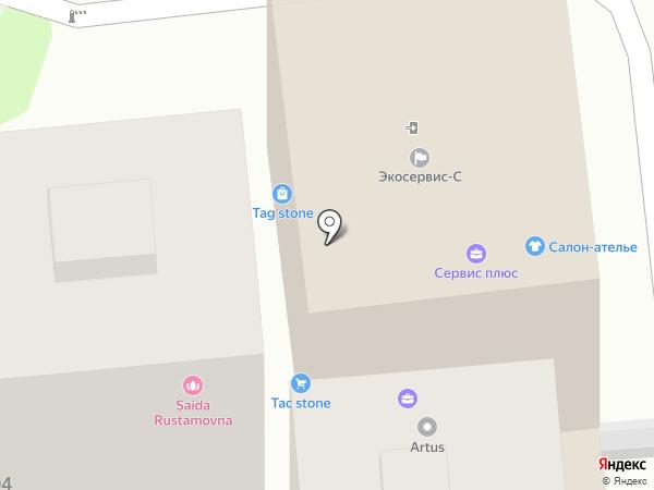Телемастерская на ул. Толе би на карте