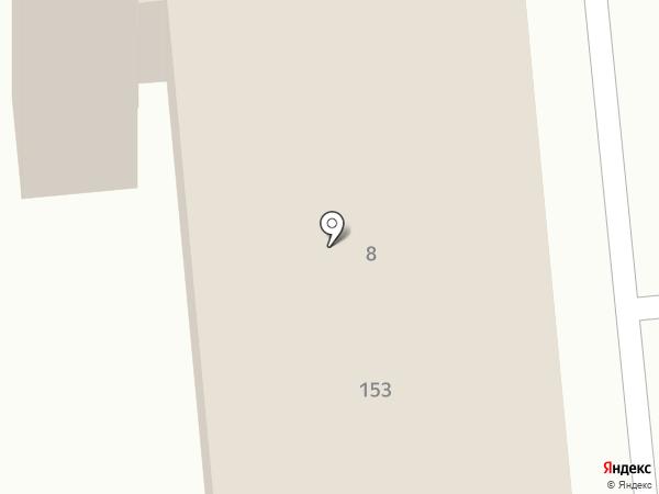 Бостандыкский районный отдел по ЧС на карте