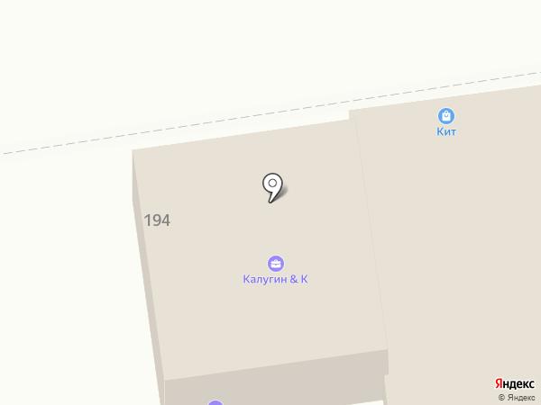 Kupi Komp на карте