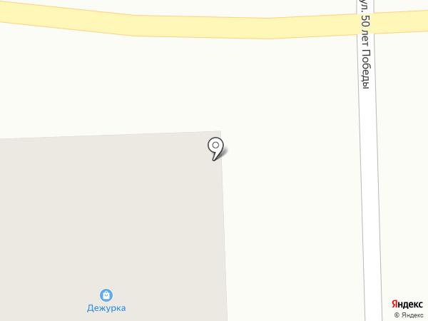 Дежурка на карте