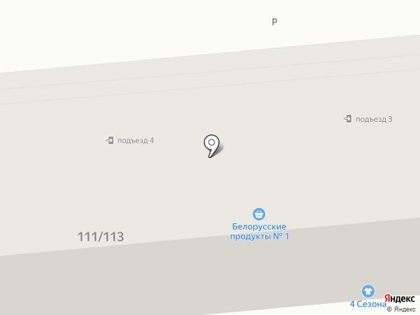 Копия на карте