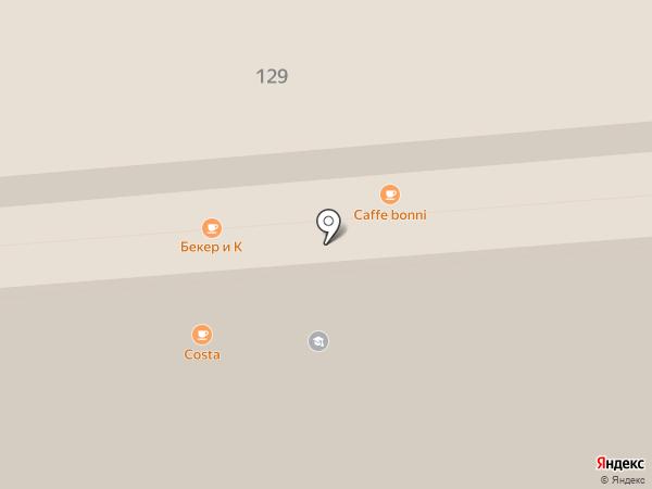Nikos Service на карте