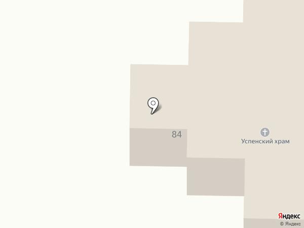 Приход Успенского Храма на карте