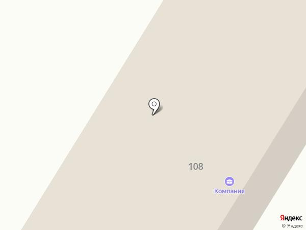 IZO-MARKET KM на карте