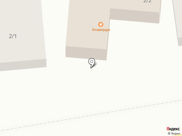 Alaverdi на карте