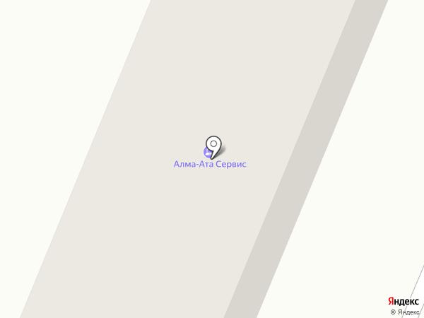 Service Com, сервис-центр на карте