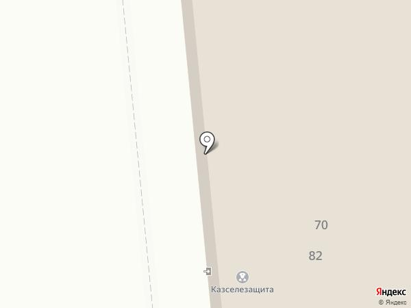 КАЗСЕЛЕЗАЩИТА на карте