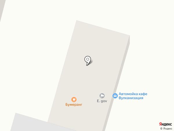 Бумеранг, ТОО на карте