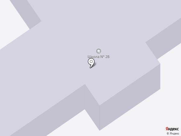 Общеобразовательная средняя школа №28 с дошкольным миницентром на карте