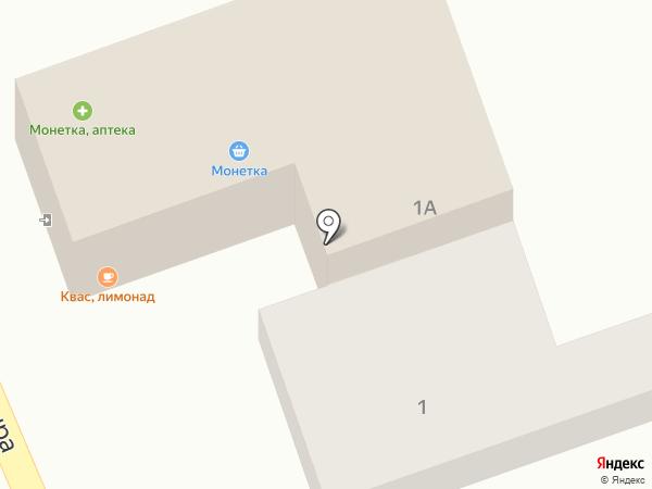 Монетка, продуктовый магазин на карте