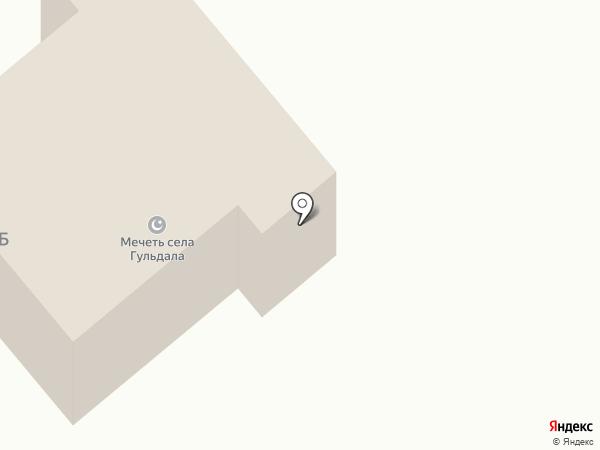 Мечеть пос. Гульдала на карте