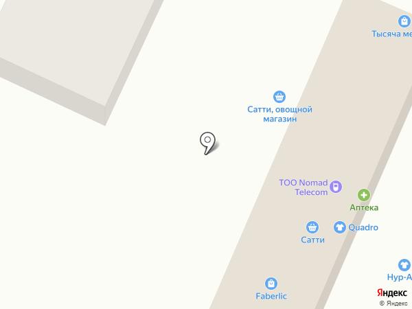 Сатты, продовольственный магазин на карте