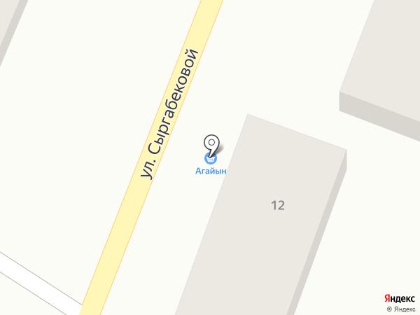 Агайын на карте