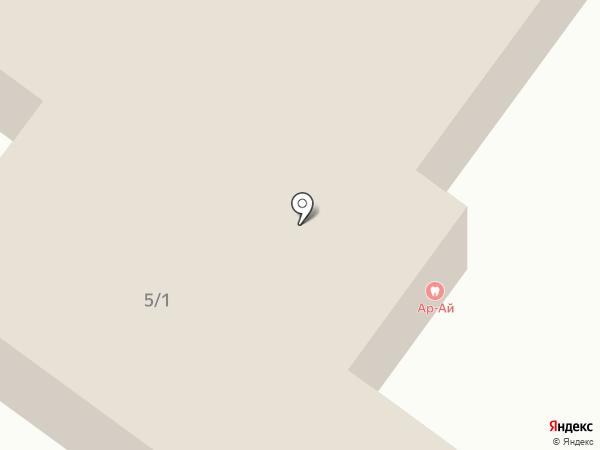 Ар-Ай на карте