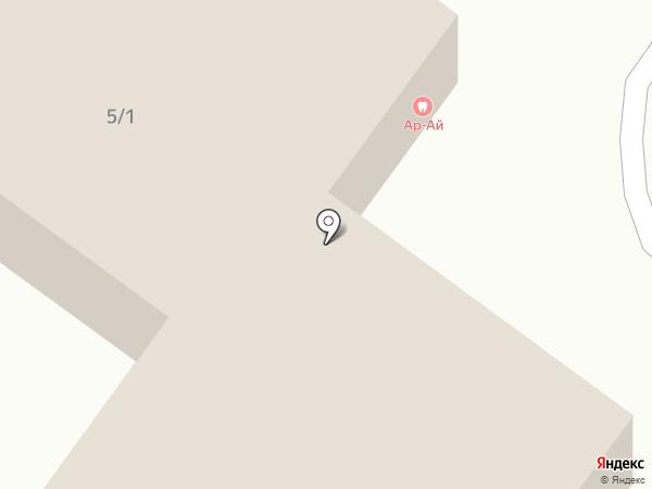 Управление юстиции Уланского района на карте