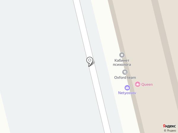 Солярий на карте