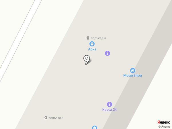 Motor Shop на карте