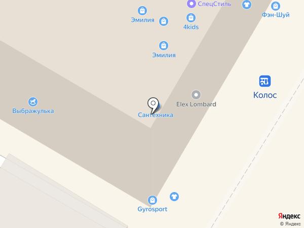 Фаргус на карте