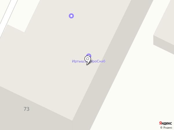 ARMADA GUARD GROUP на карте