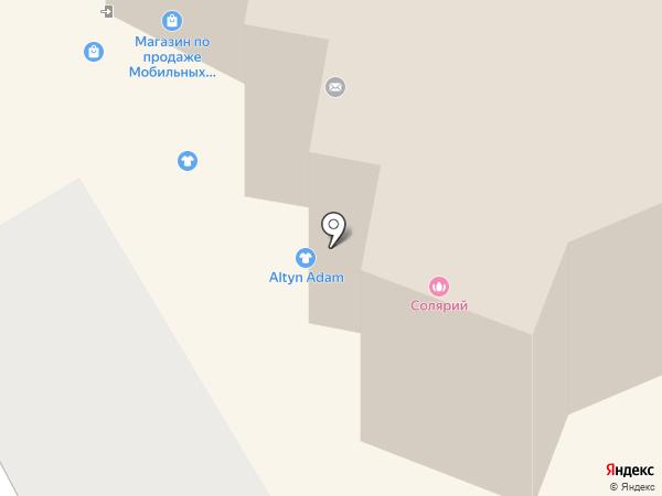 PAPA GYM на карте