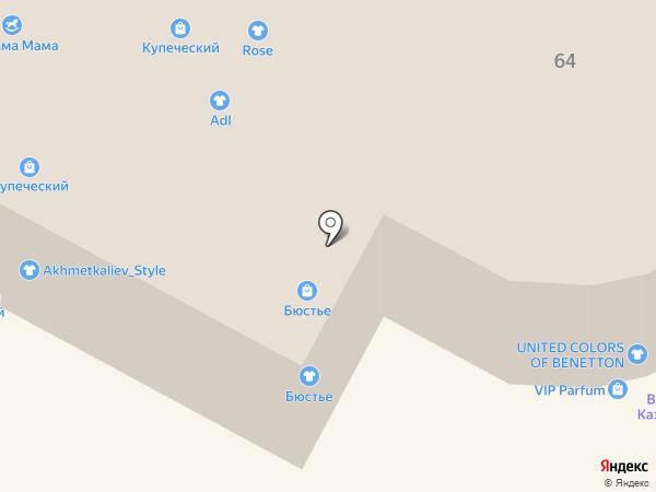 Бюстье на карте