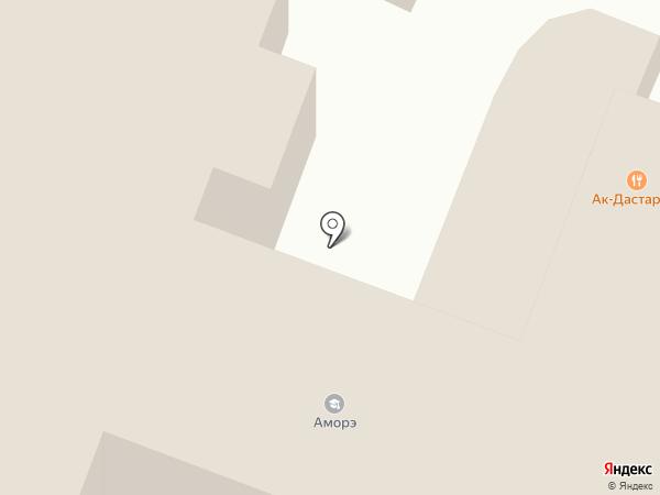 Ақ-Дастархан на карте