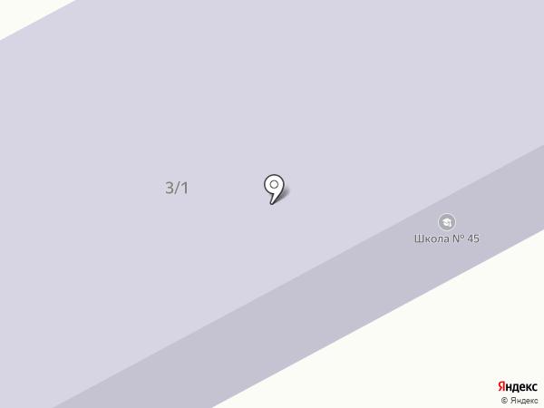 Средняя профильная школа №45 на карте