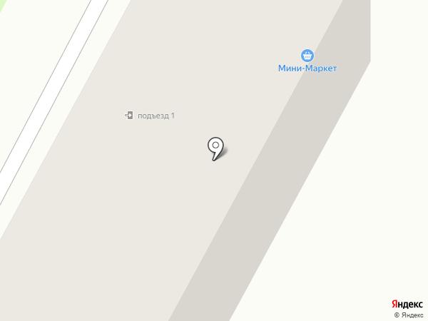Нотариус Бекенаева Г.Ж. на карте