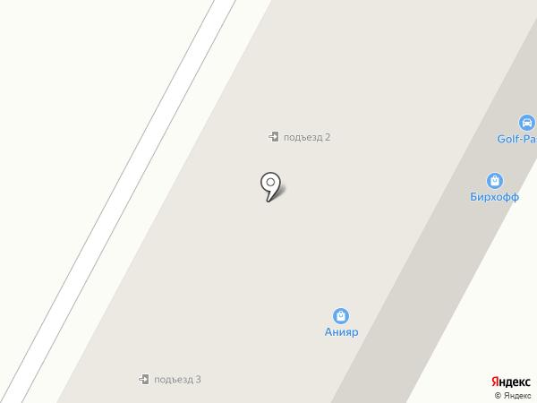 Golf-Passat на карте