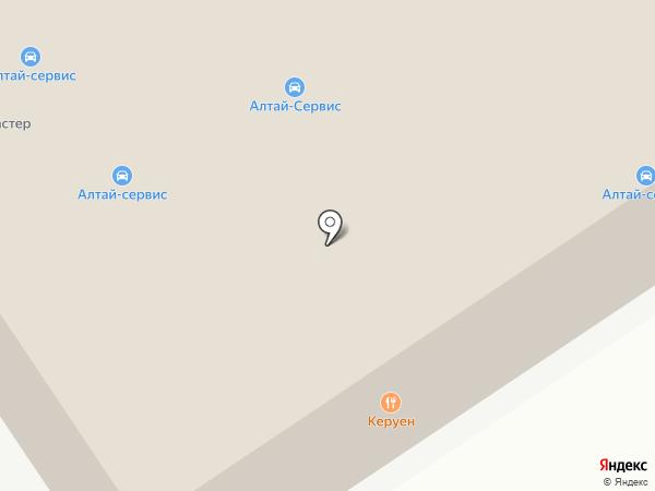 Алтай-сервис на карте