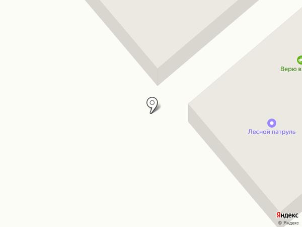 Конноспортивный клуб Кудряшовский на карте