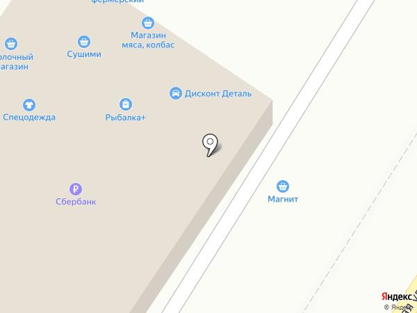 Дисконт Деталь на карте