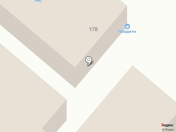АВС на карте