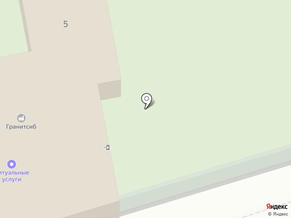 Заельцовское кладбище на карте