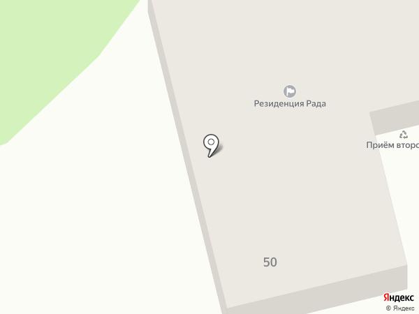 ЮНЕС на карте