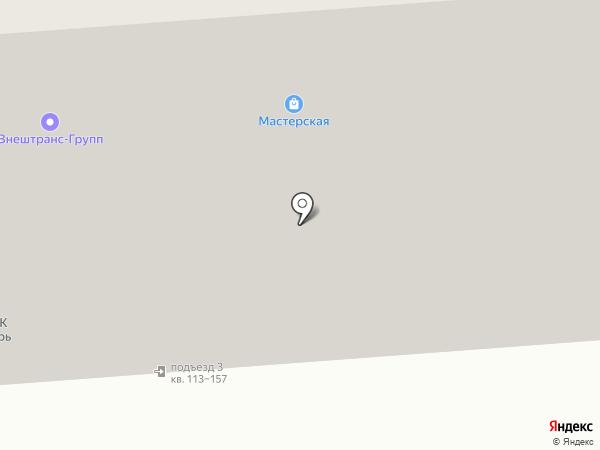 Центр семейной медицины и гомеопатии Герасенко на карте