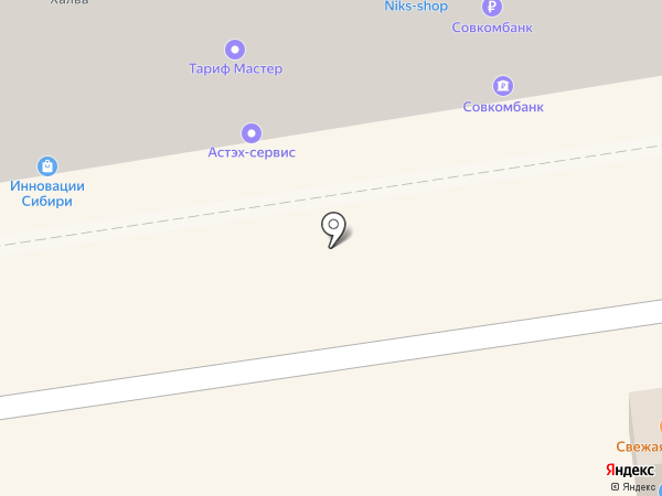 Тариф Мастер на карте