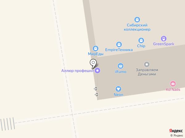 Sotit на карте