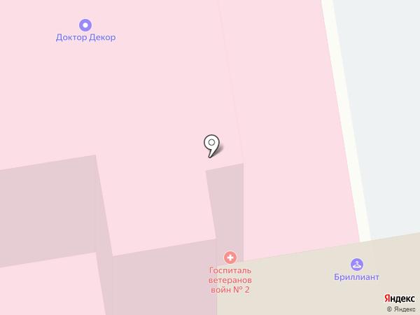 Арника плюс на карте