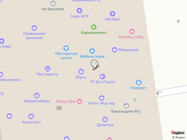АЛЬТЕР на карте