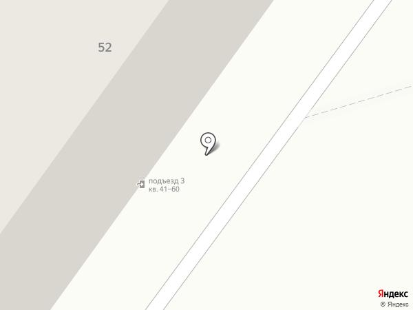 Аварийно-спасательная служба Новосибирской области на карте