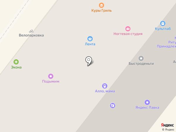 Аптека города на карте