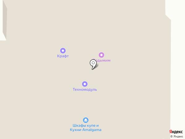 МЛ Арматурен на карте