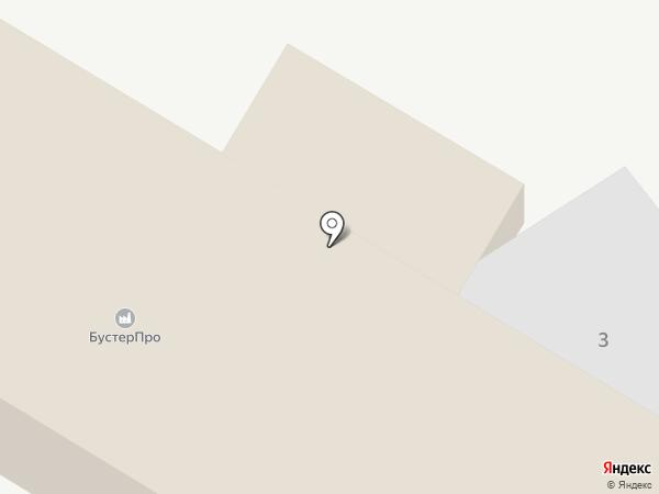 БОШ на карте