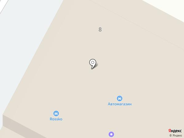 Автостоянка на Первомайской (г. Бердск) на карте