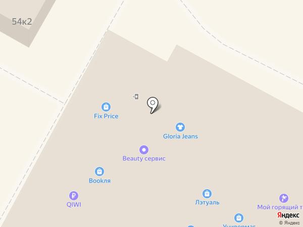 Магазин сумок и женской одежды на карте