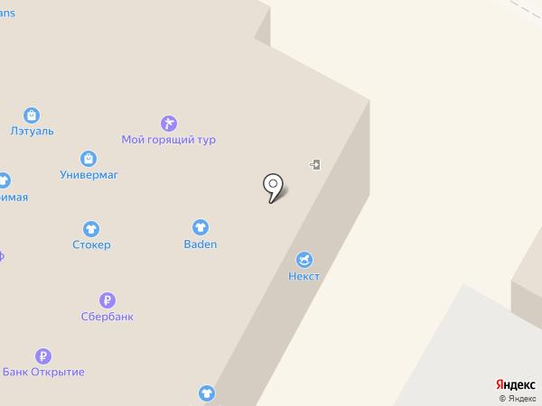 Телефон & Сервис на карте