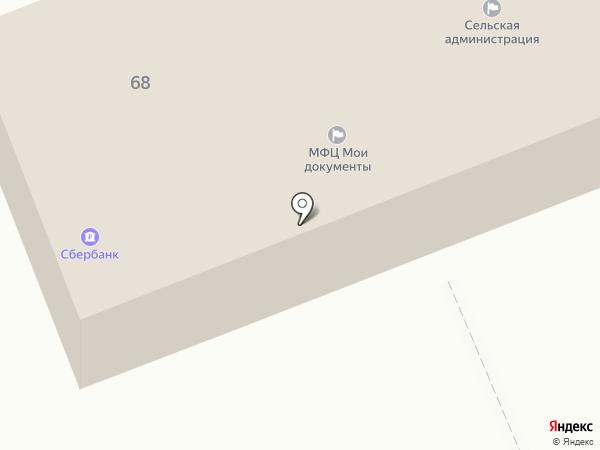 Администрация Станционного сельсовета на карте