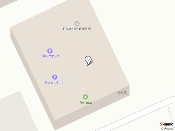 Почтовое отделение №535 на карте